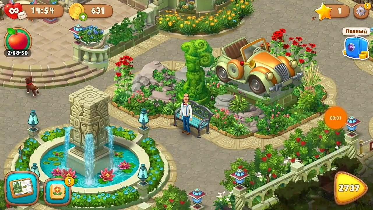 скачать взломанную игру gardenscapes