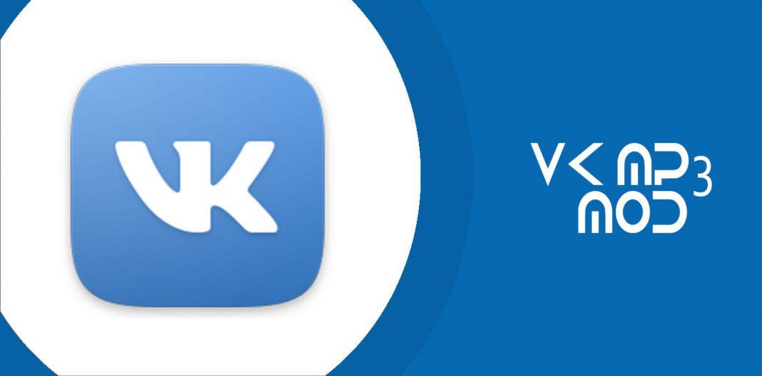 ВКонтакте MP3 mod