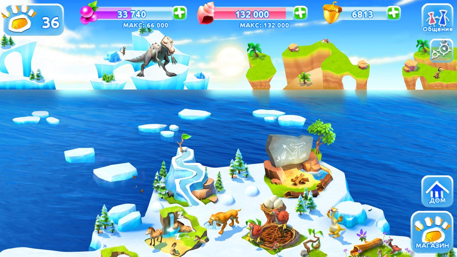 скачать игру ледниковый период