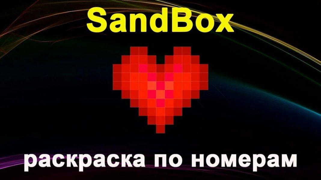 Скачать игру Sandbox на Андроид