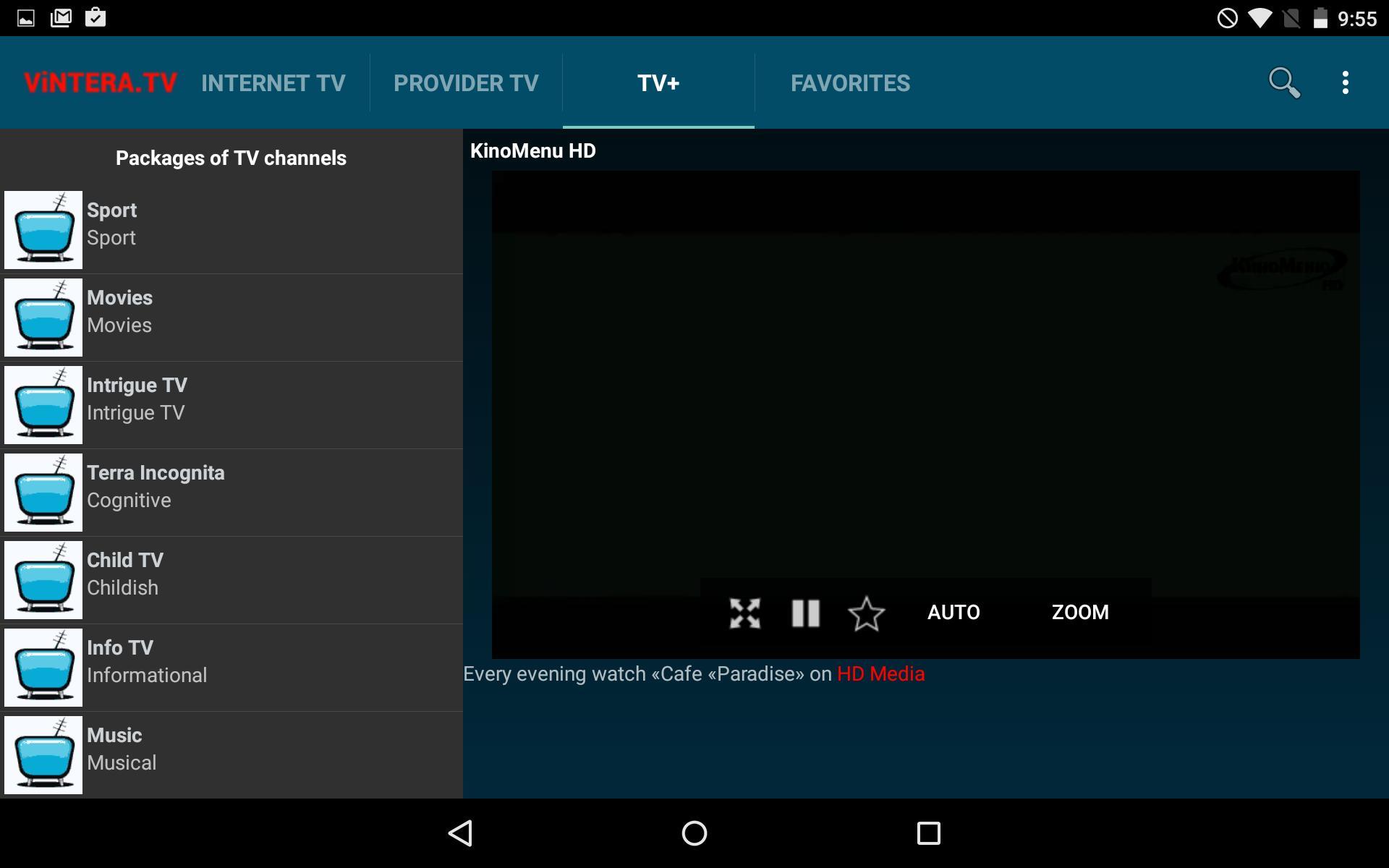 vintera tv скачать бесплатно для смарт тв