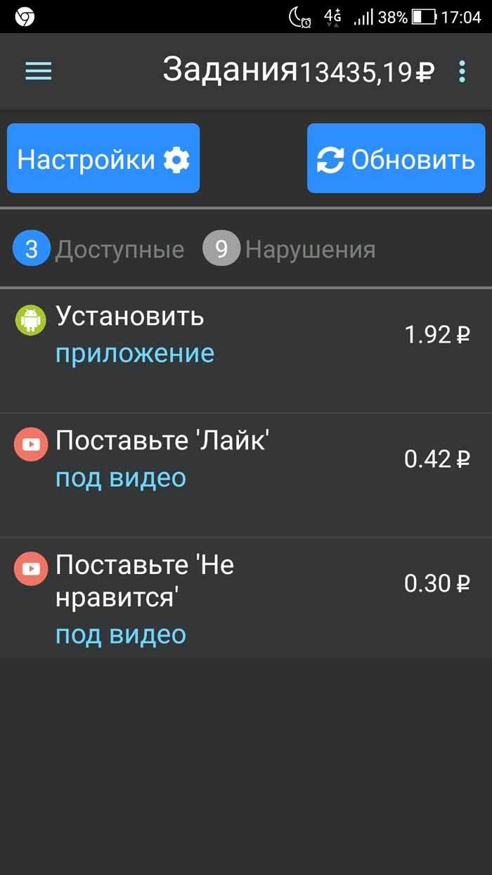 vktarget скачать на андроид