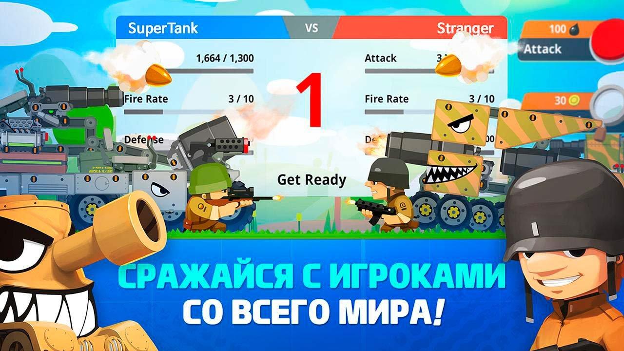 скачать супер битва танков взлом