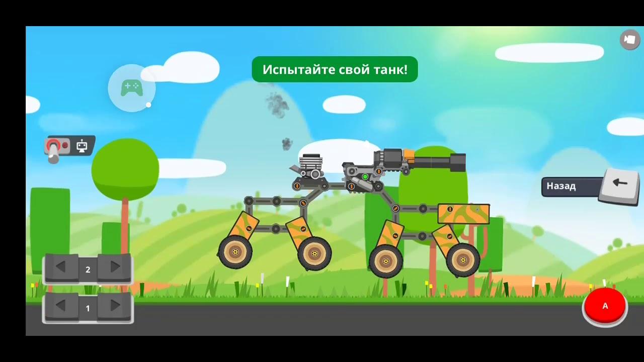 взлом супер битва танков