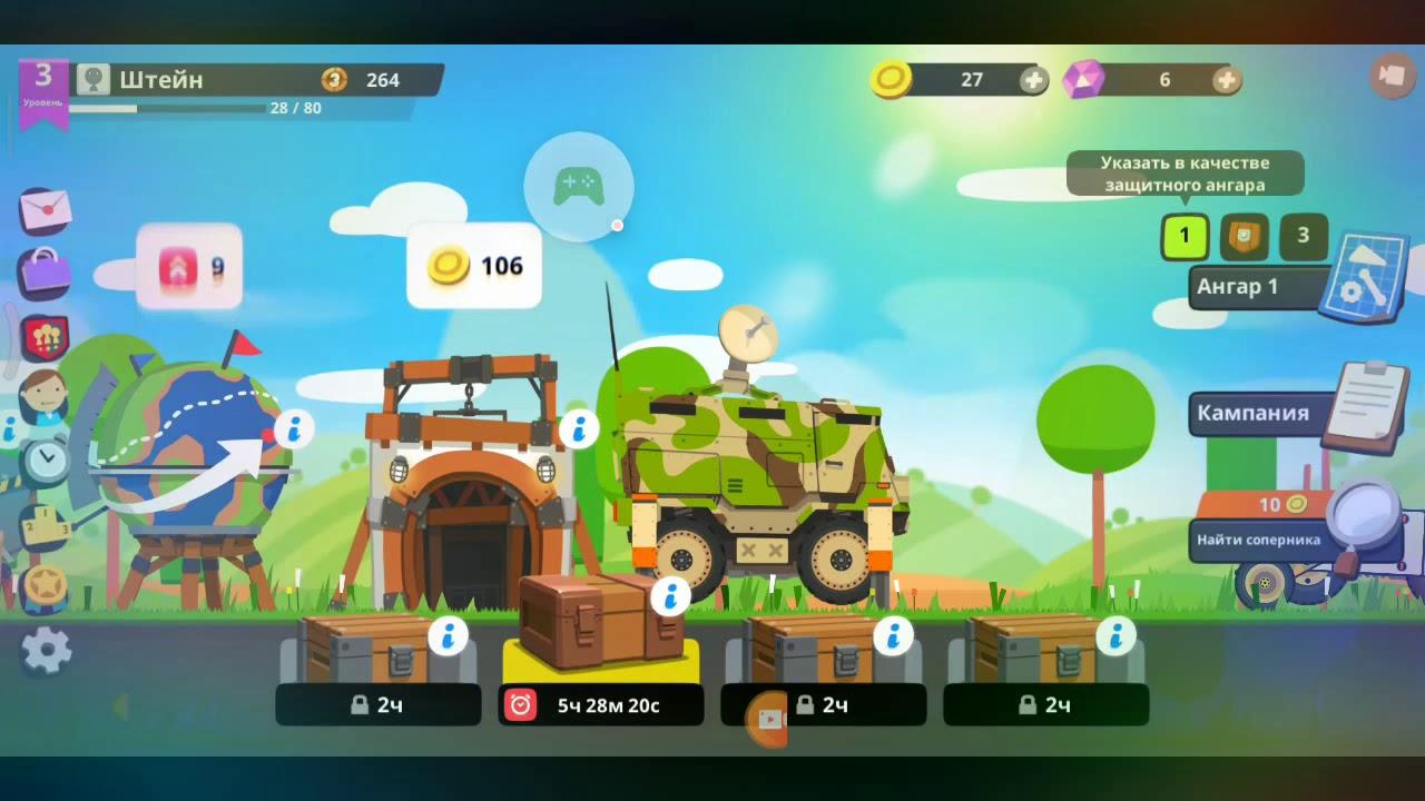 скачать взломанную игру супер битва танков