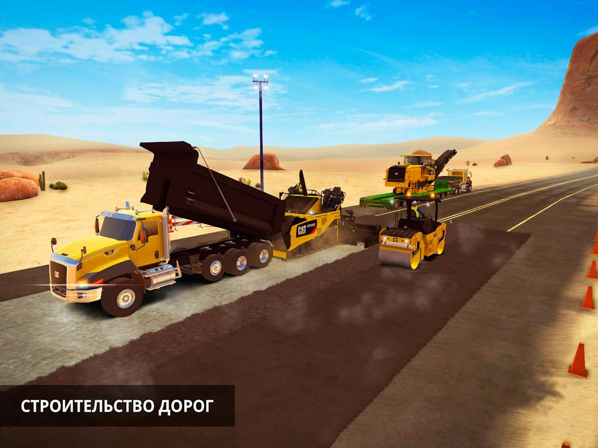 construction simulator 2 скачать