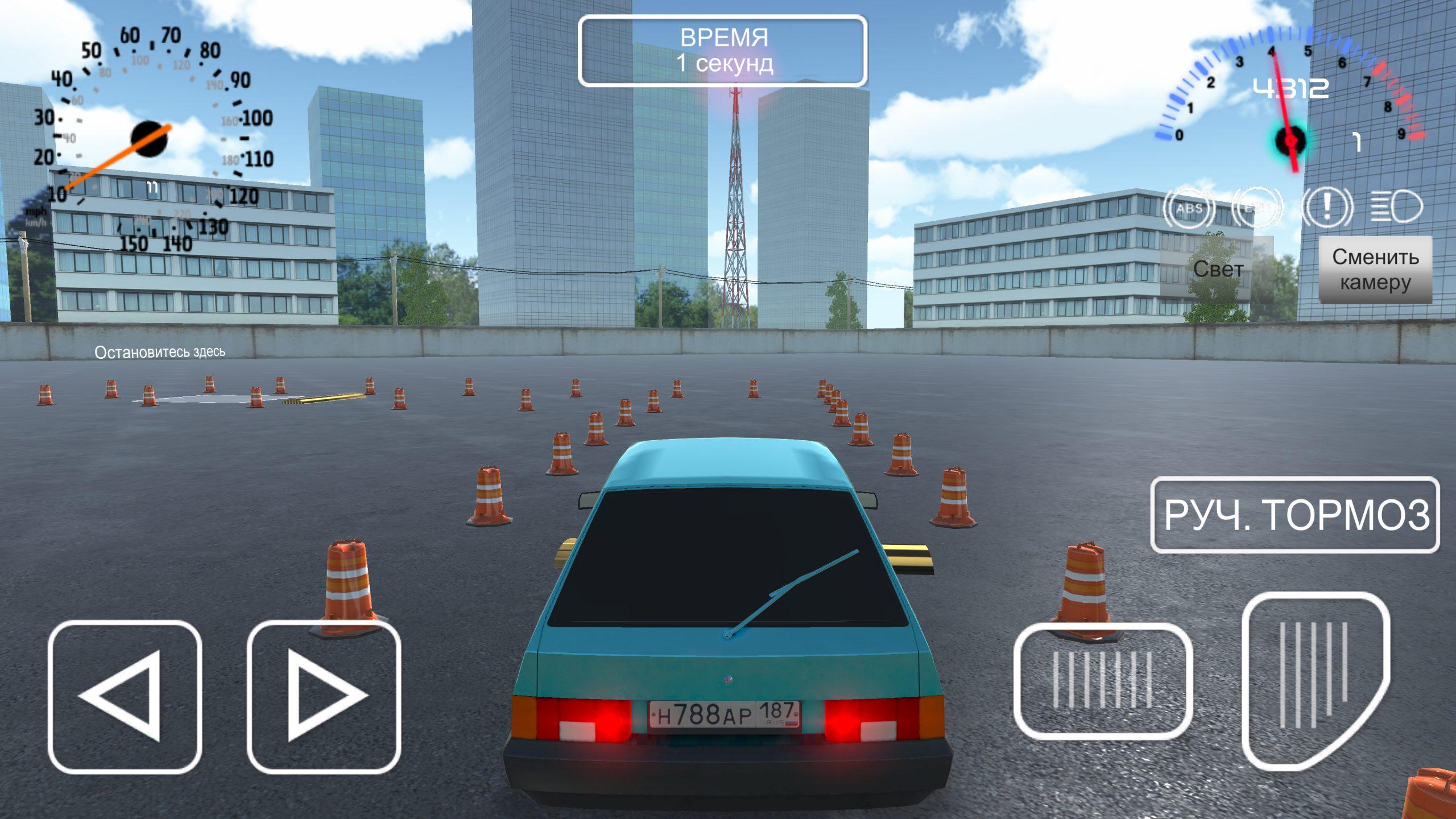 russian car driver скачать