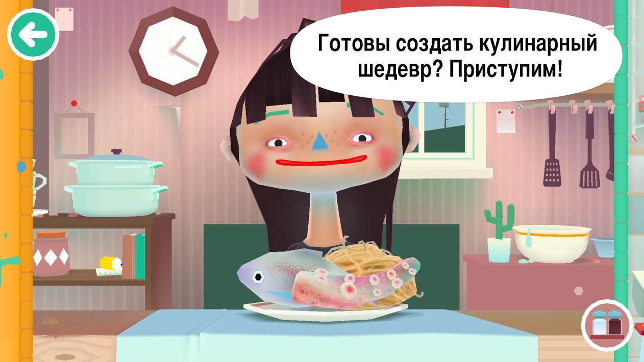 скачать toca kitchen 2