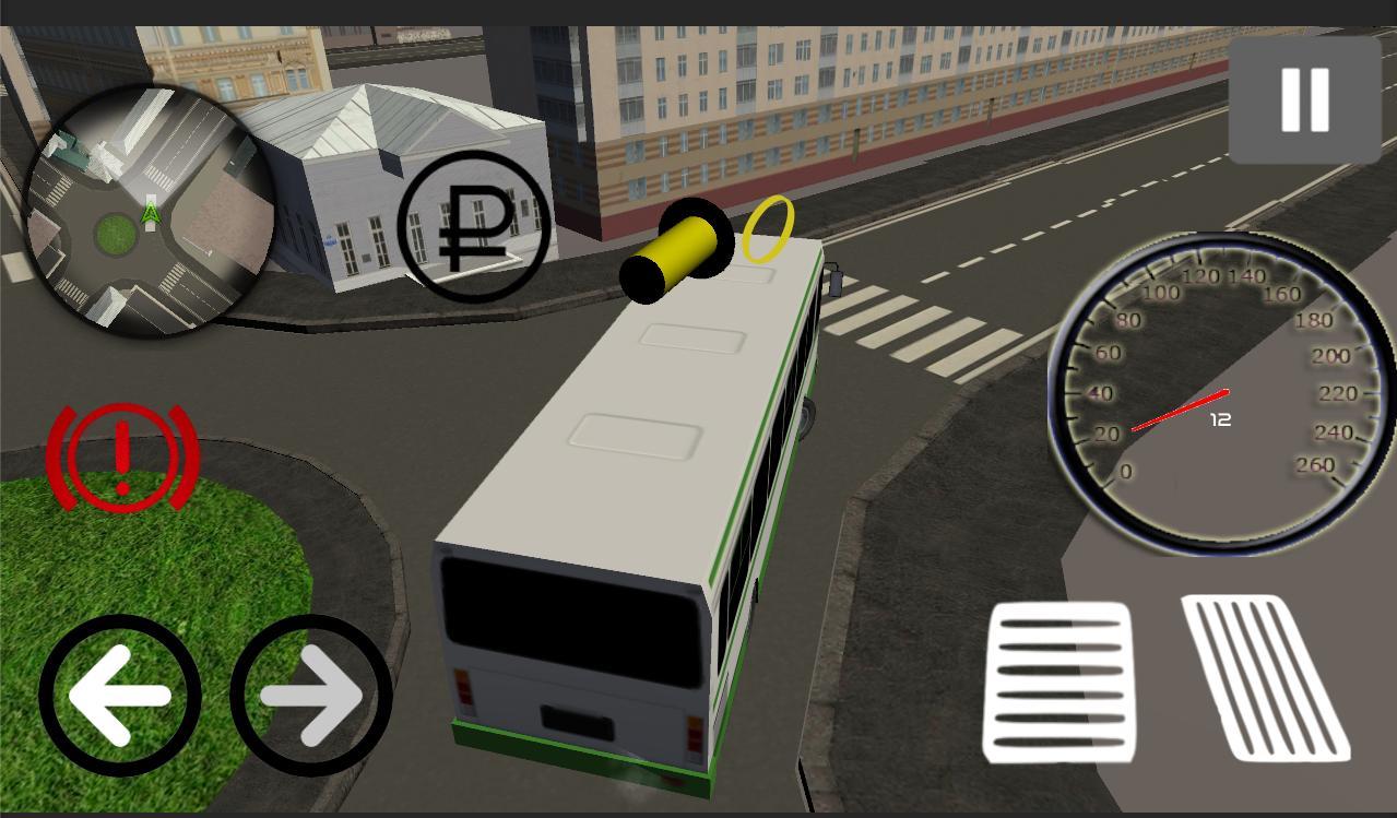 скачать автобус