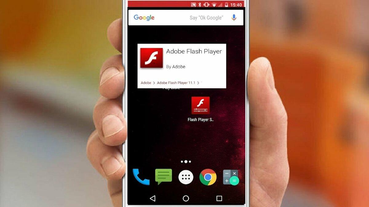 скачать adobe flash player для андроид